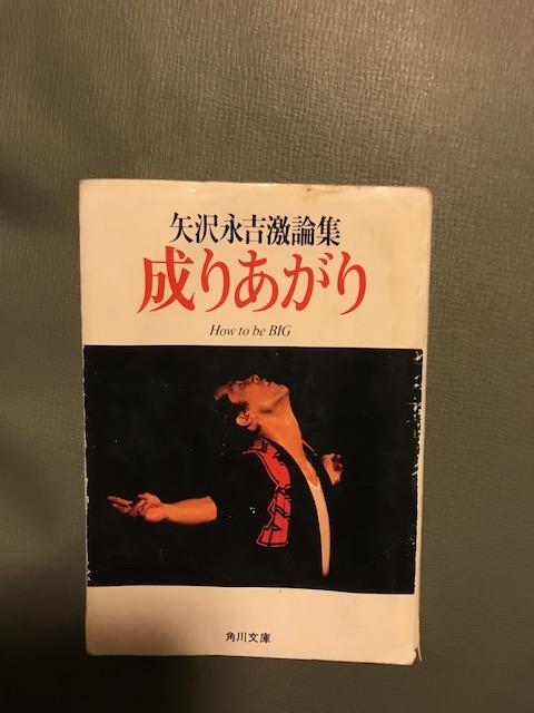 親譲り: 住人・十彩 高知一人歩...